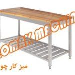 میز کار1 150x150 آشپزخانه صنعتی چیست؟