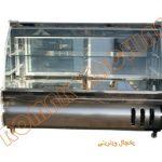 یخچال ویترینی 150x150 یخچال نگهداری مواد